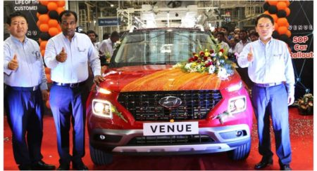Hyundai Rolls Out The First Venue At Its Chennai Plant