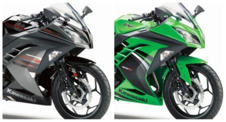Kawasaki new colours launched ninja 300