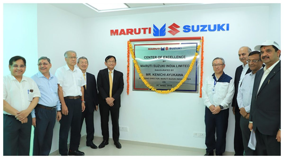 Maruti Suzuki's centre of excellence