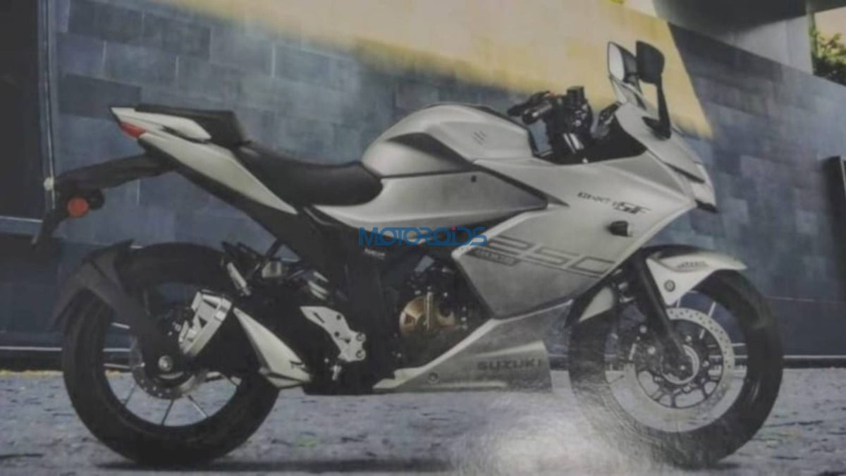 Suzuki Gixxer SF 250 side view