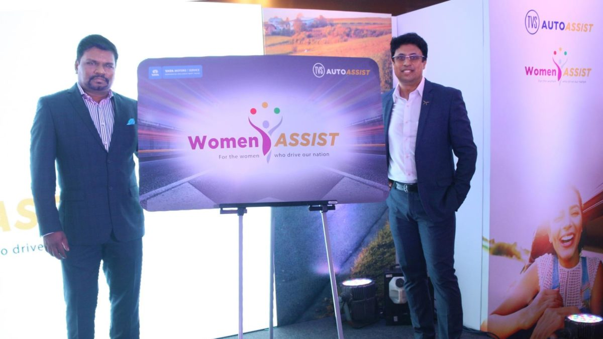 Tata Motors and TVS Auto launch Women Assist