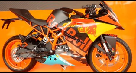 KTM RC 200 MotoGP livery side profile