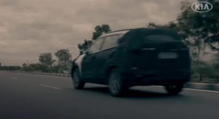 Kia Seltos final teaser rear quarter