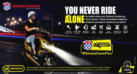 Okinawa you never ride alone RSA