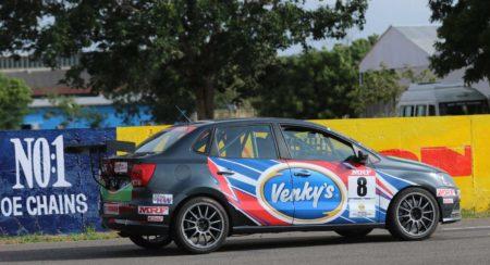 Volkswagen Motorsport Ameo side