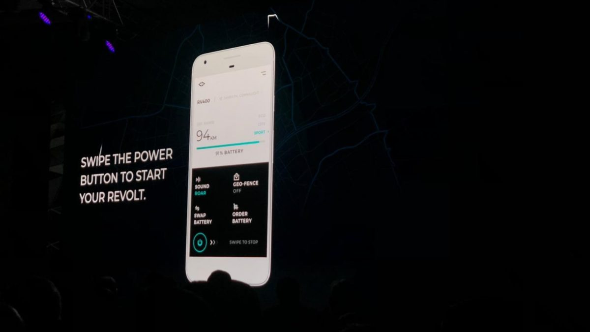phone connectivity