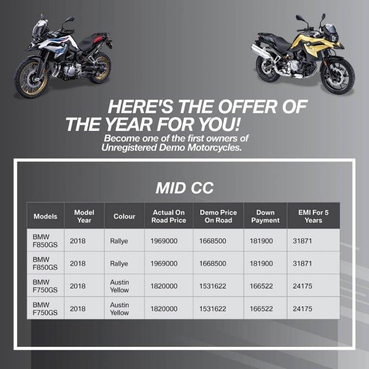 BMW Demo bikes offer 1