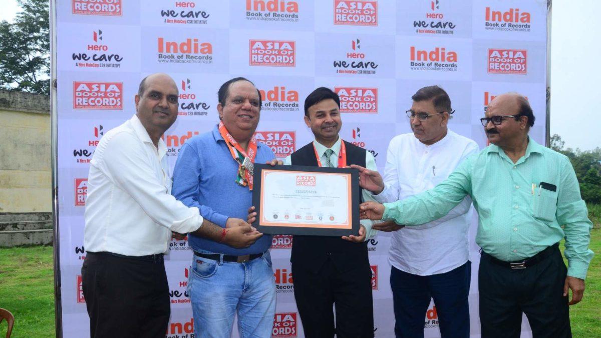Hero MotoCorp Plantation drive record certificate