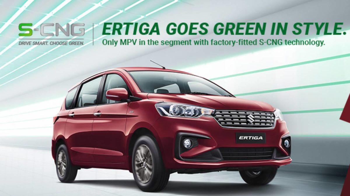 Maruti Suzuki Ertiga S CNG launched