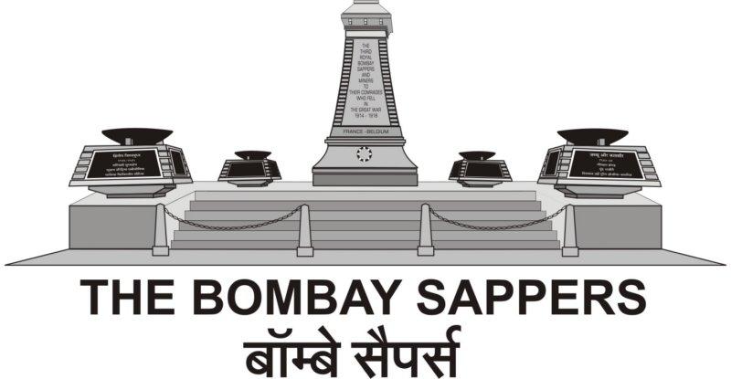 logothebombaysappers