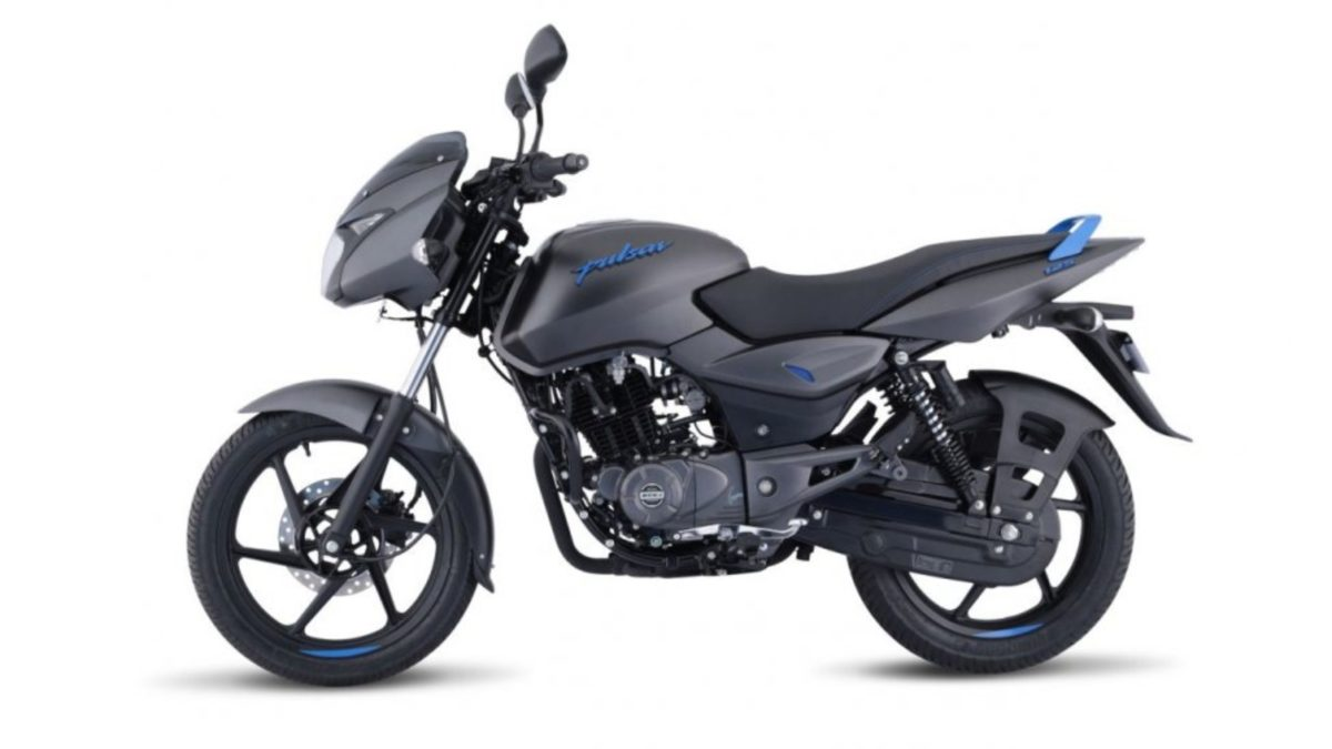 Bajaj Pulsar 125 Neon side profile left