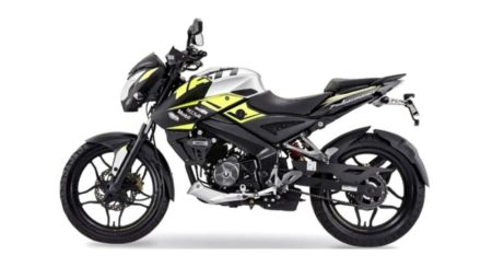 Bajaj Pulsar NS200 Special edition side