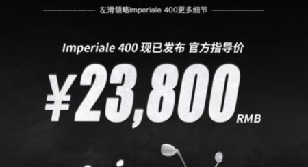 Benelli Imperiale 400 launch in China featured