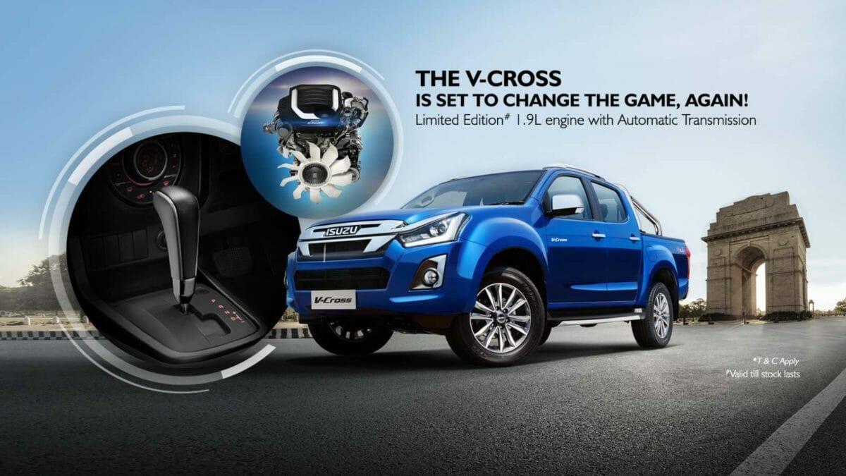 Isuzu Dmax Vcross 1.9 litre auto gearbox featured