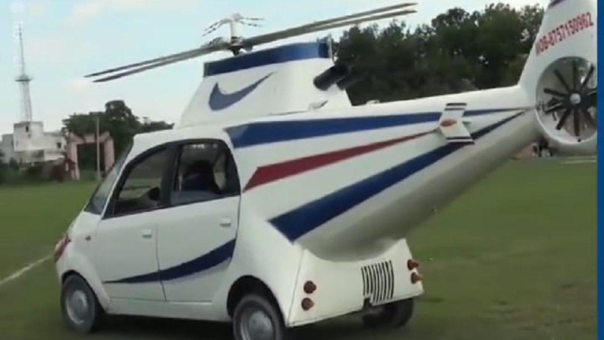 Tata Nano Helicopter rear quarter