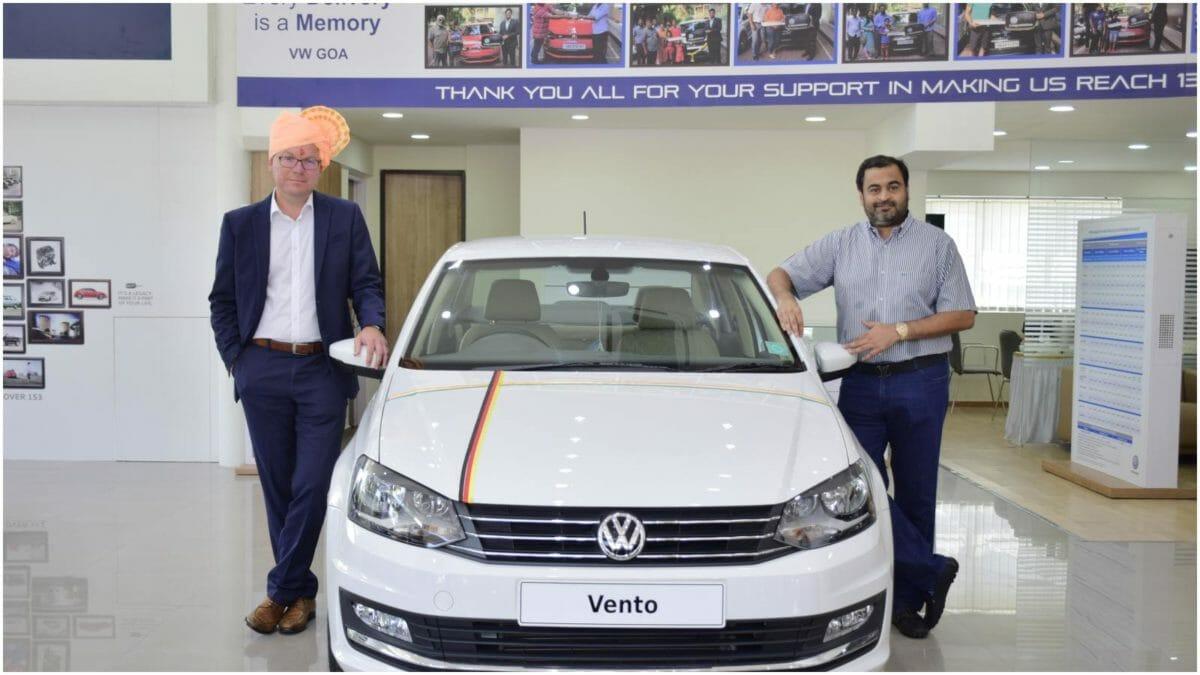 Volkswagen Goa 1