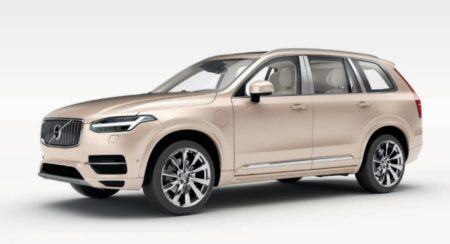 Volvo XC90 Excellence Lounge front quarter featured