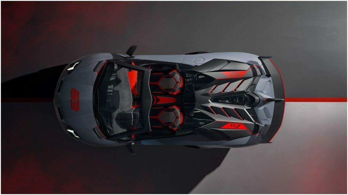 lamborghini Aventador SVJ Roadster 7