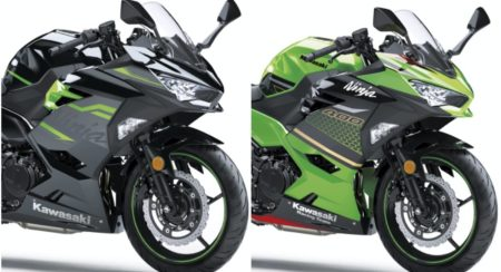 Kawasaki 400 2020 colour option 1