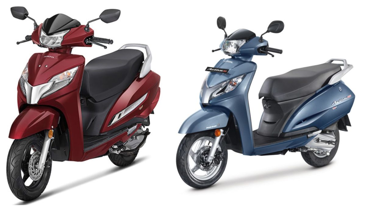 New Activa VS Old Activa