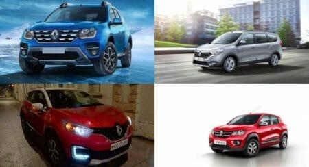 Renault India 2019 Festive Season Offers