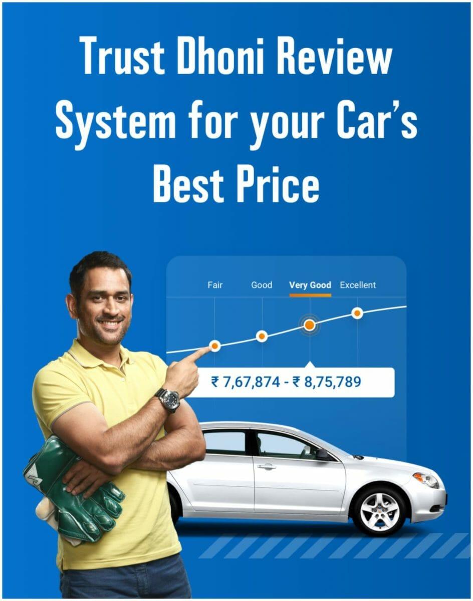 cars24 ad dhoni