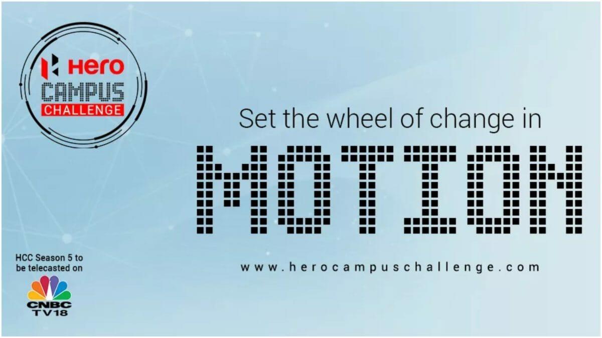 hero campus challenge