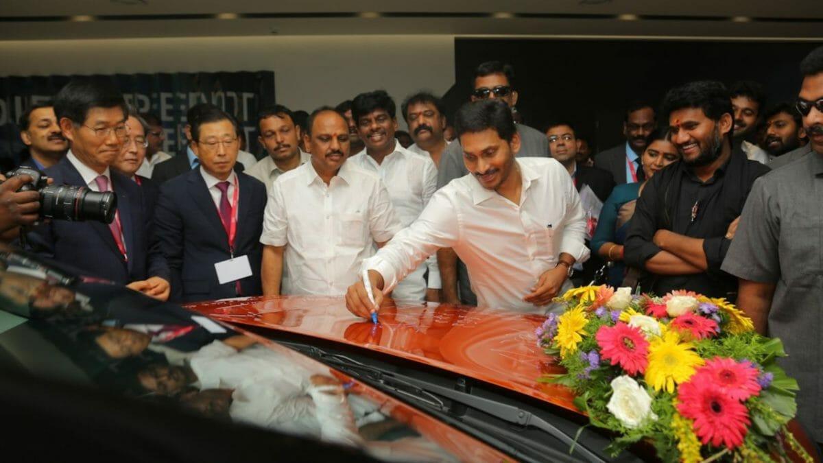 new kia plant in india 3