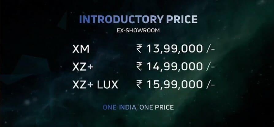 Tata Nexon Electric Price