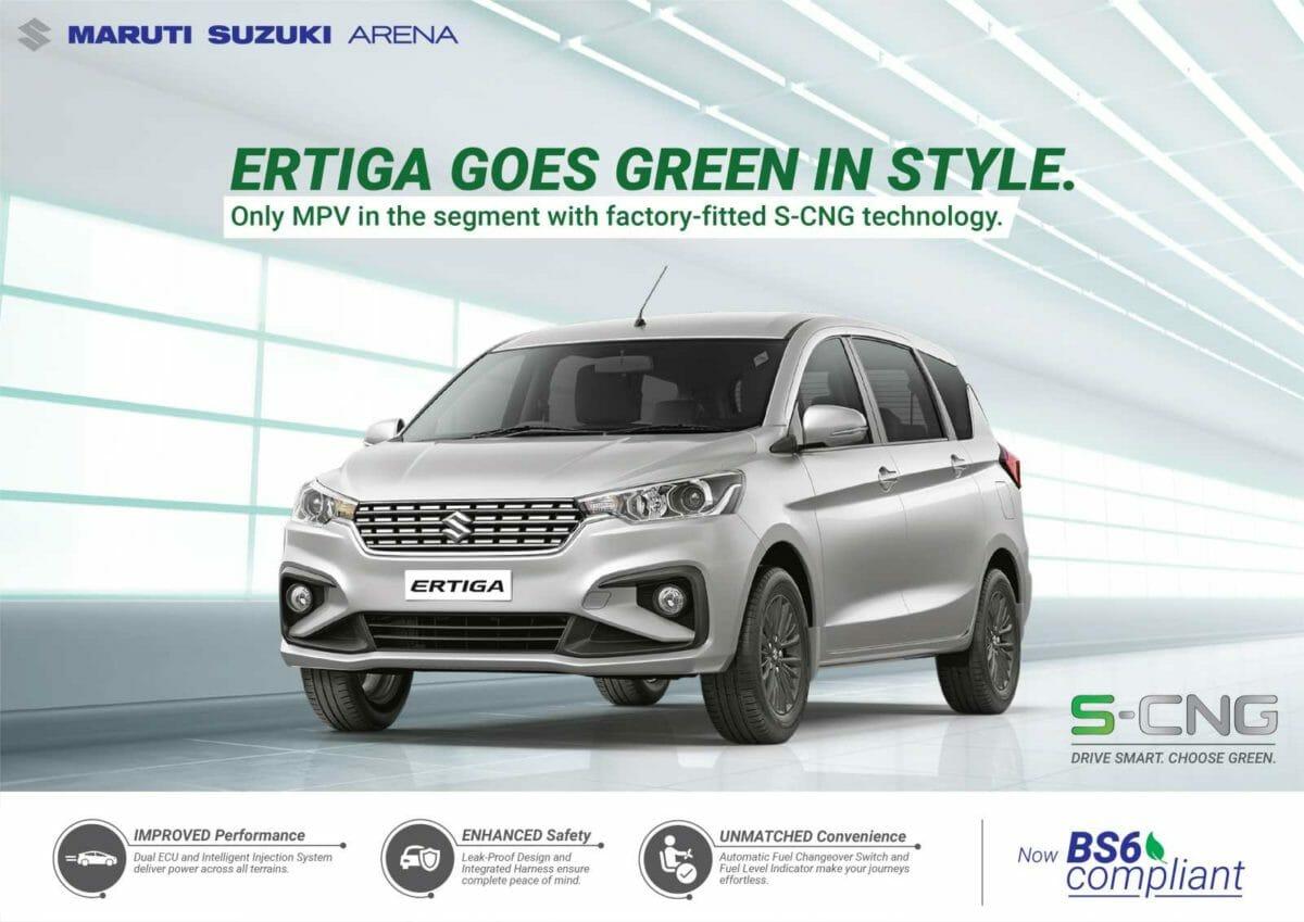 Maruti Suzuki Ertiga CNG BS6