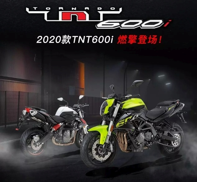 2020 Benelli TNT 600 Makes Official Debut - iMotorbike News