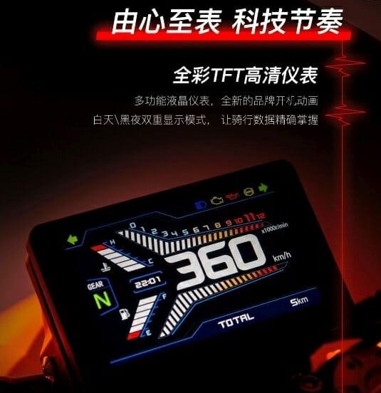 2020 Benelli TNT 600i colour display