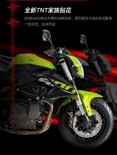 2020 Benelli TNT 600i side profile