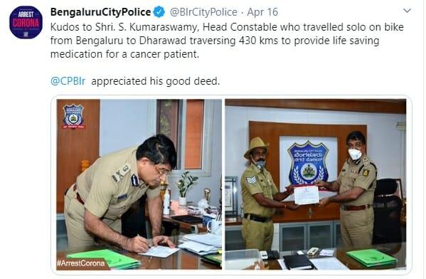 Bengaluru Police official
