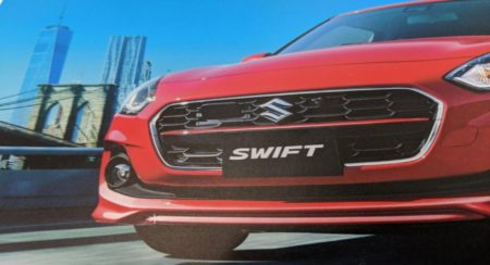 New 2020 Suzuki Swift Facelift First Images, Colours Revealed