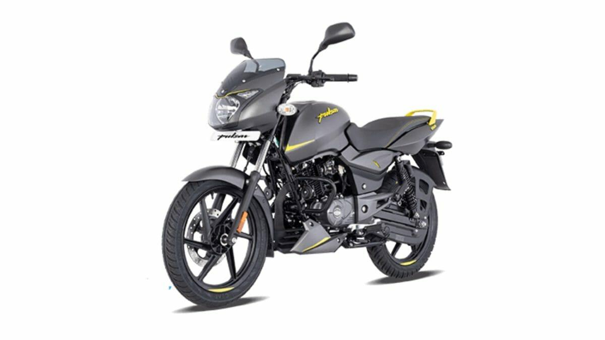 2020 Bajaj Pulsar 150 Neon Yellow