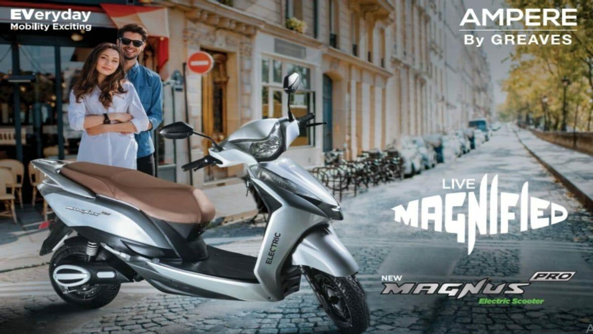Ampere Magnus Pro 3