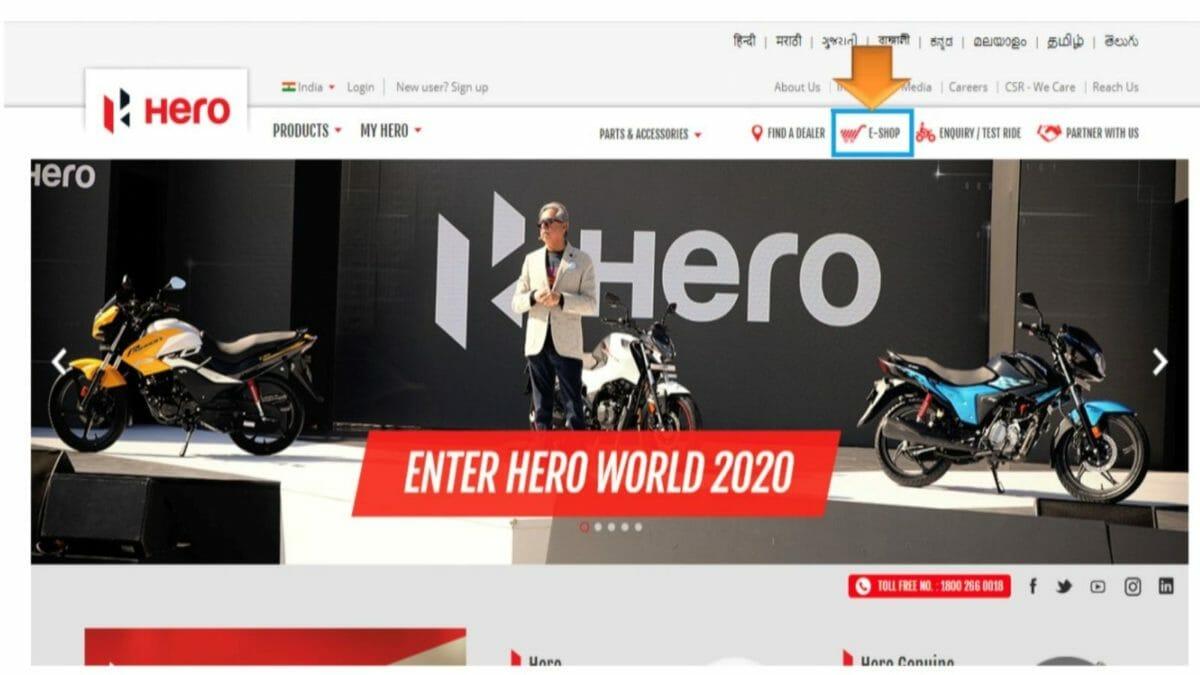 Hero motocorp (1)