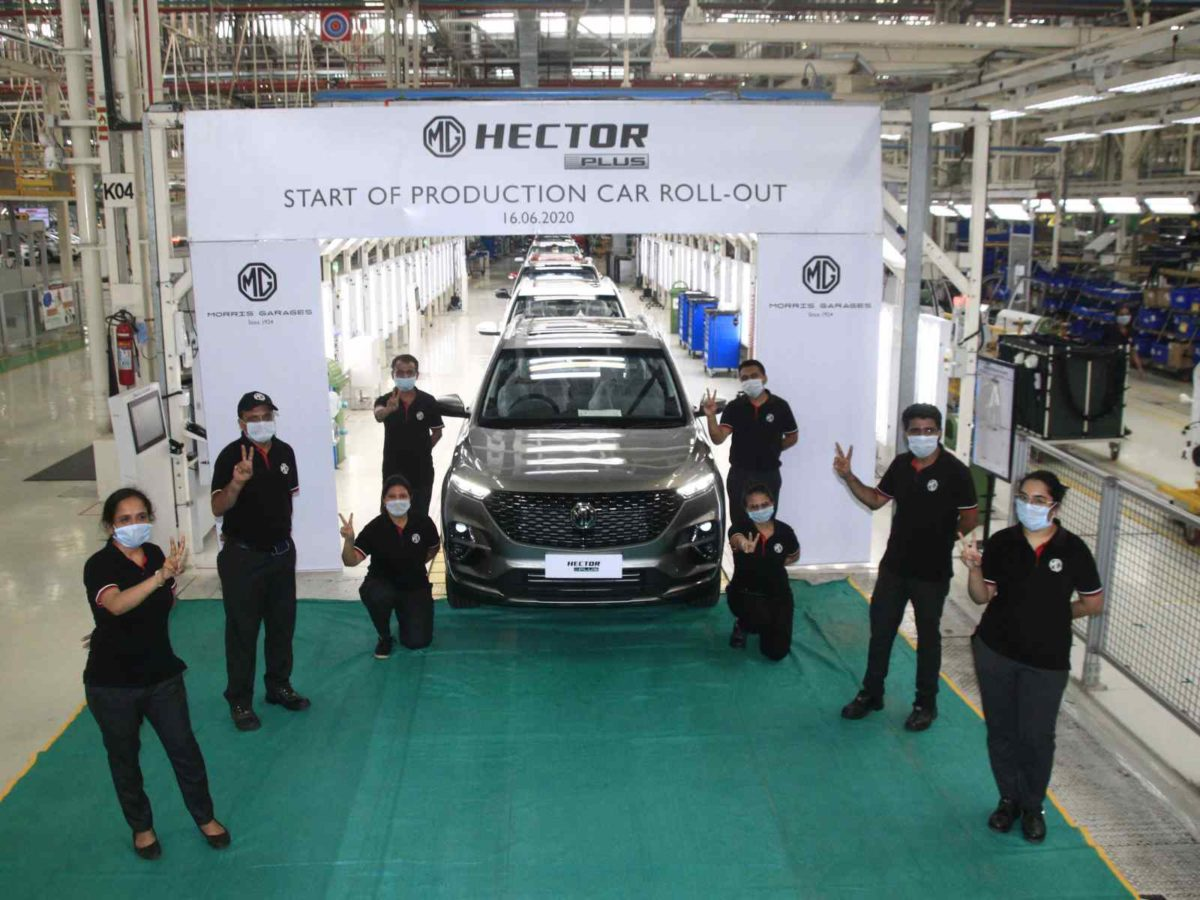MG Motor India commences production of HECTOR PLUS at its Halol unit