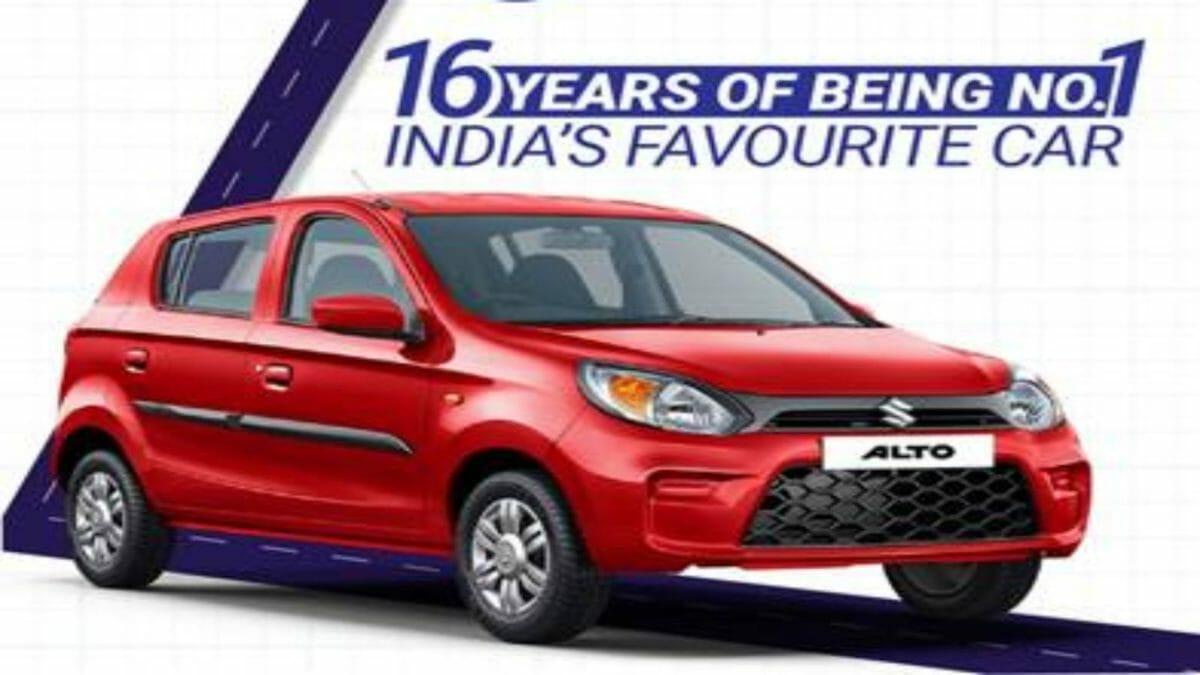 Maruti Alto best selling car