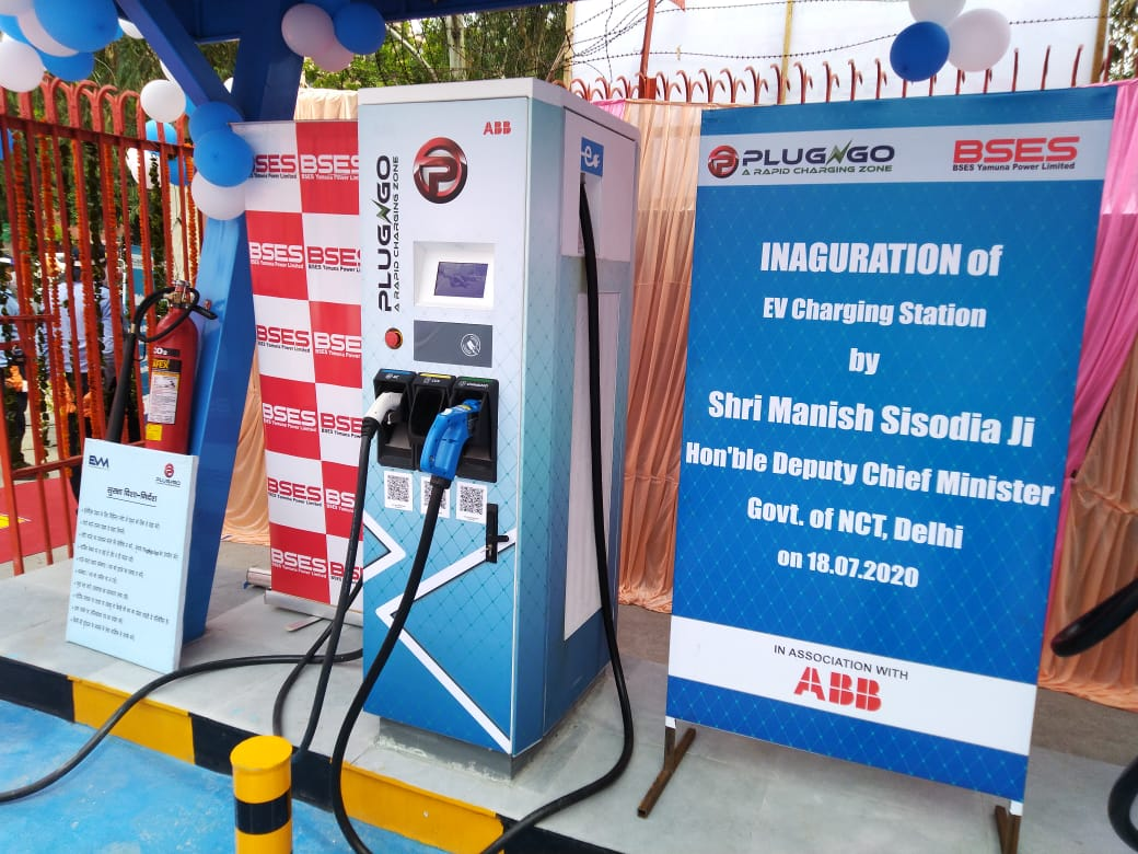 ABB India's DC Fast Charger New Delhi