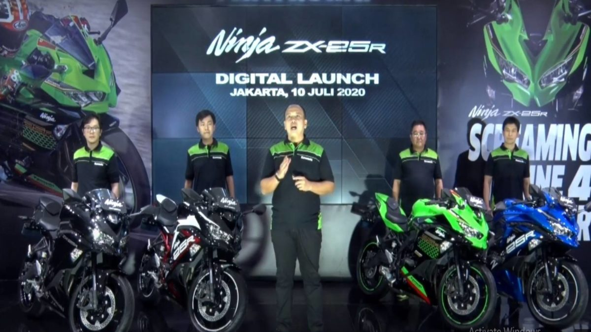 Kawasaki Ninja ZX 25R official Launch