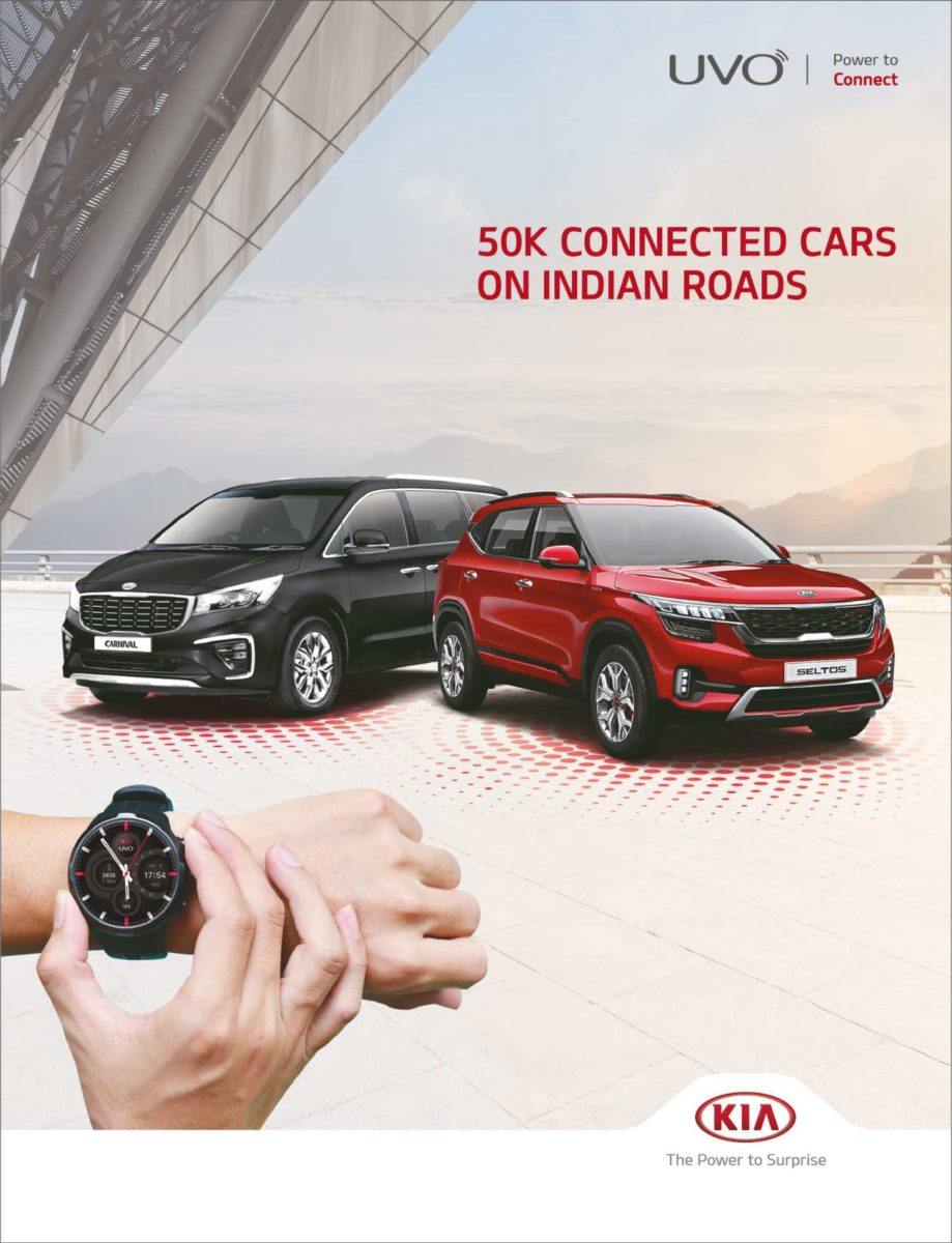 Kia connected cars