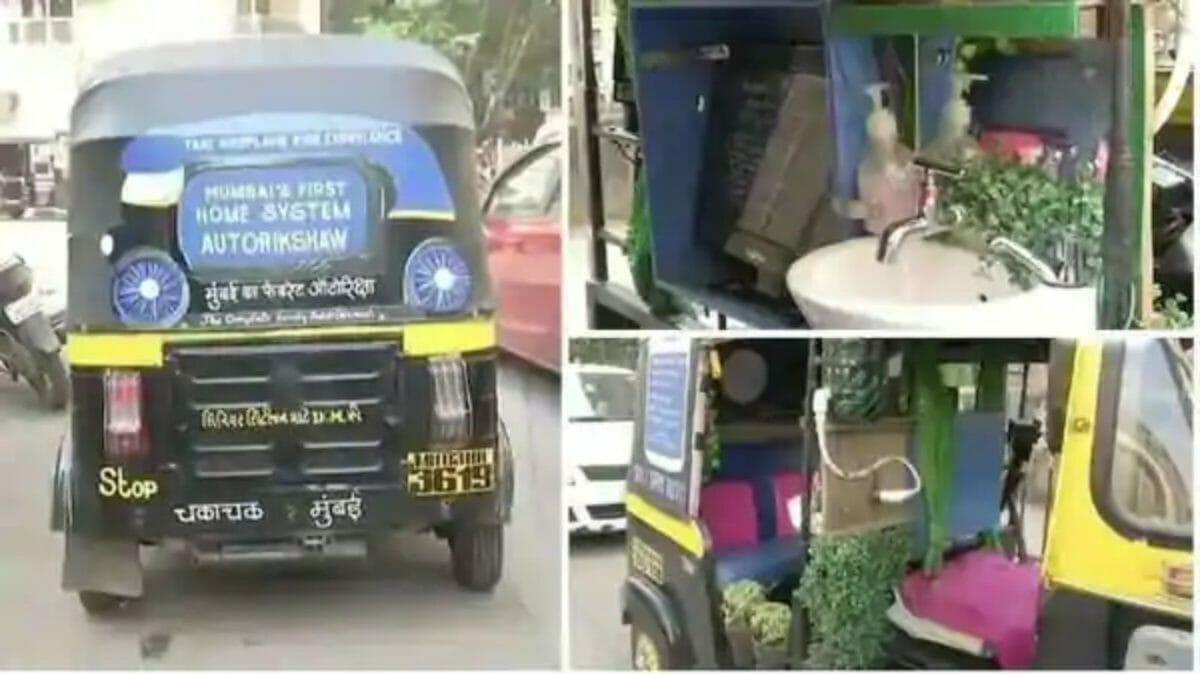 Mumbai's first home system