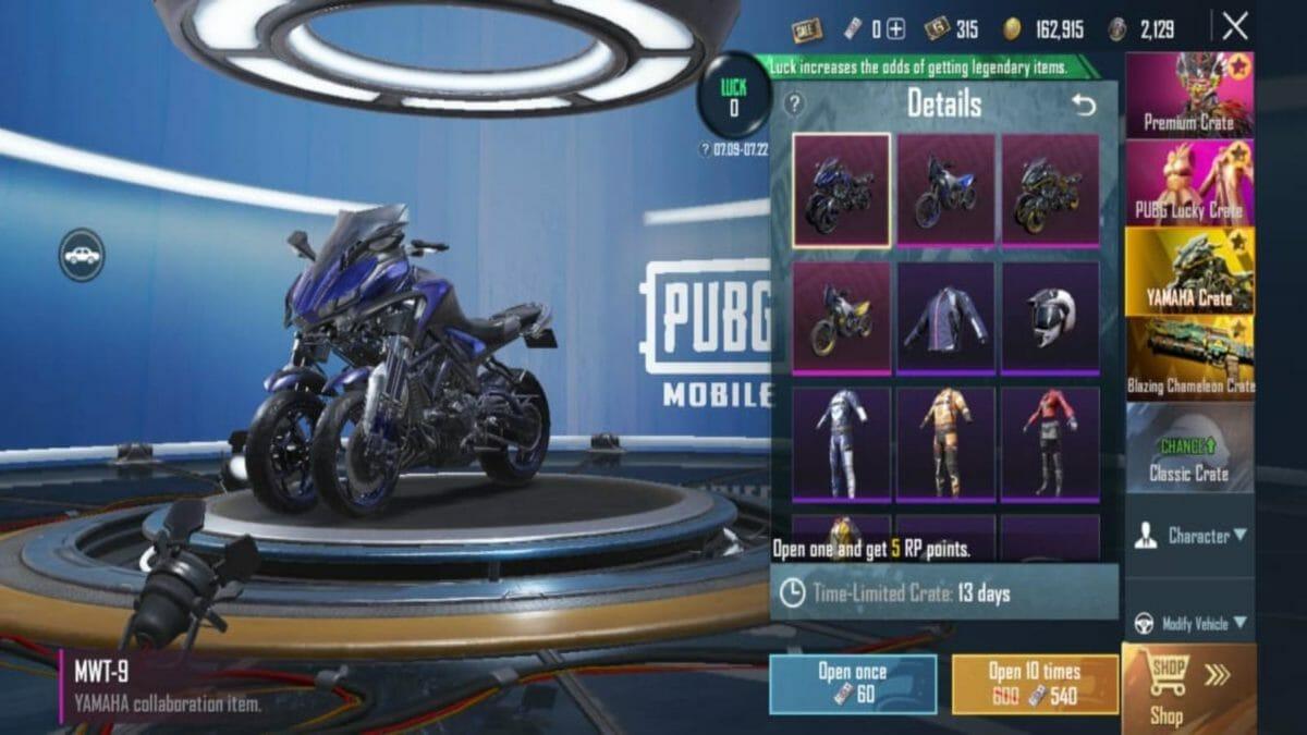 Yamaha PUBG Mobile 3 (1)