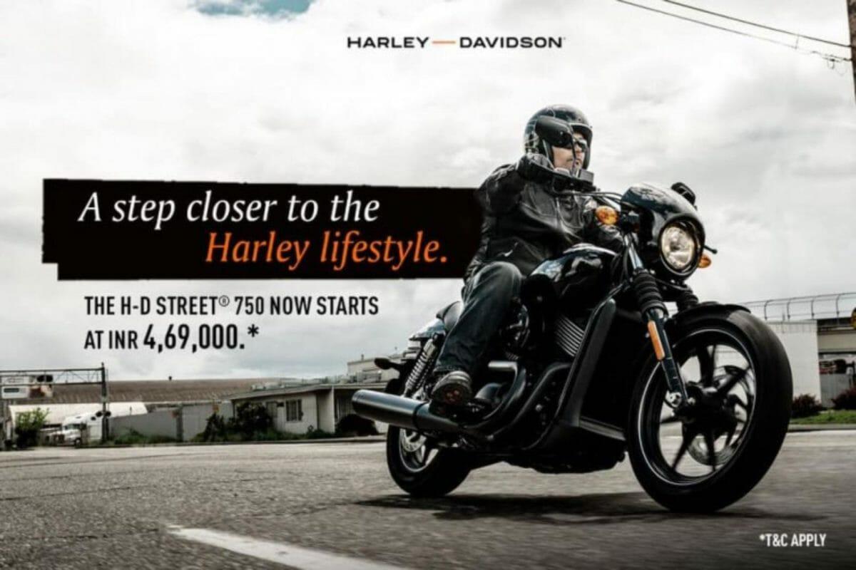 HD STreet 750 offer