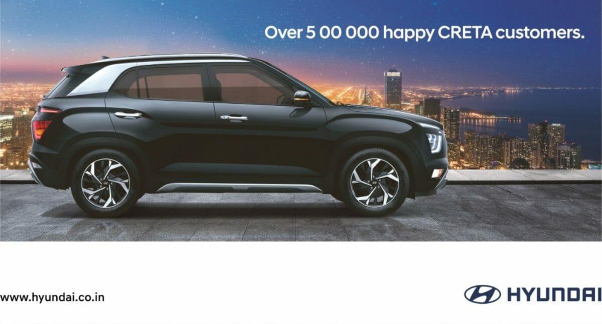 Hyundai Creta 5 lakh customers