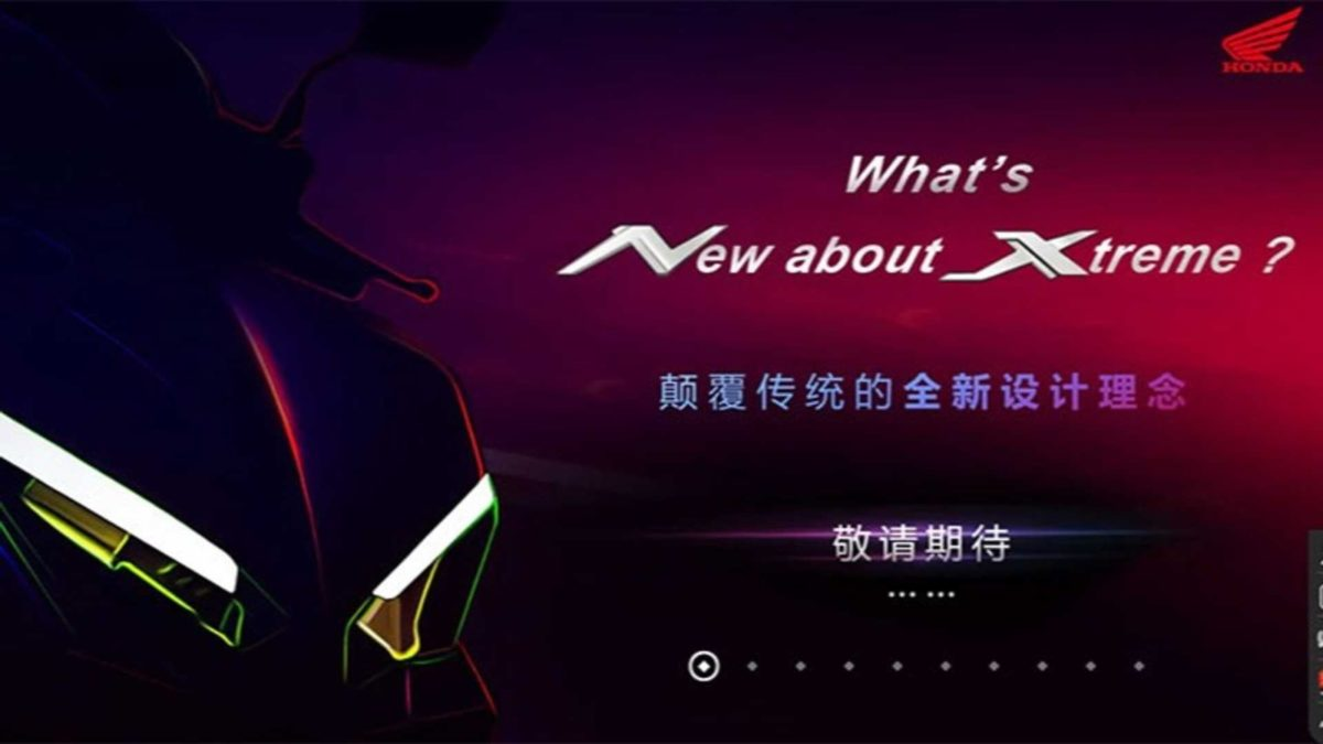New Honda Gearless scooter teased