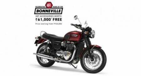 Triumph Bonneville offers
