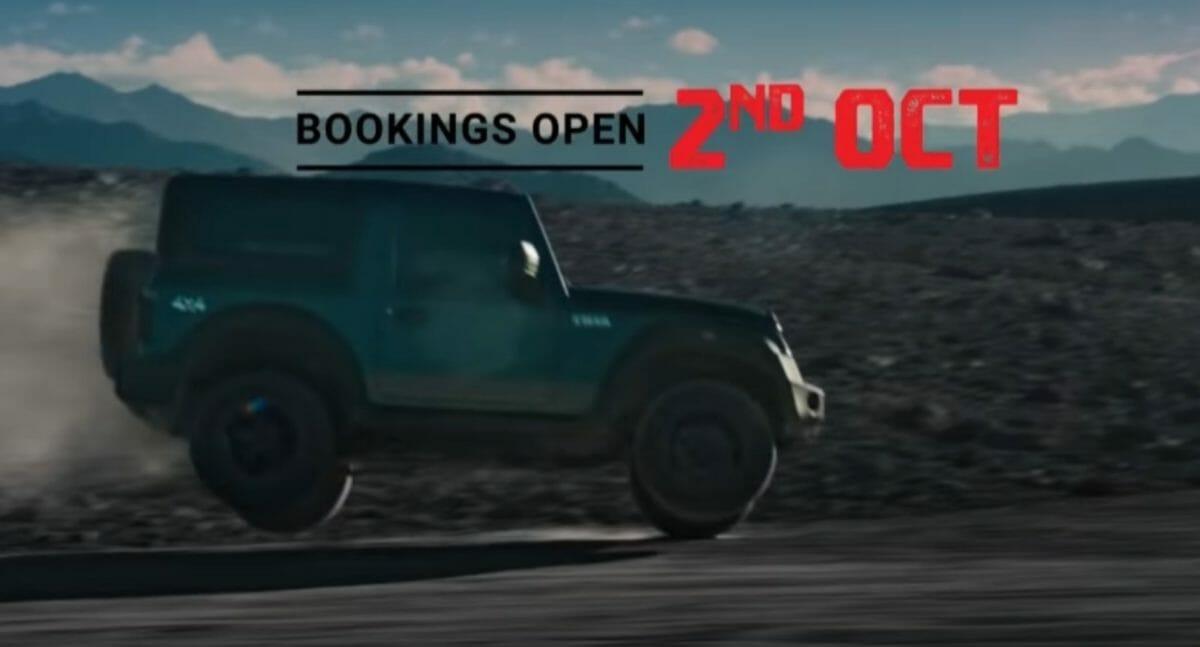 Mahindra thar bookings